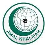Amal Khalifah Enterprise